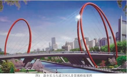 设计钢箱梁为装配式施工,全桥划分6种类型共16个预制钢箱梁节段, 两