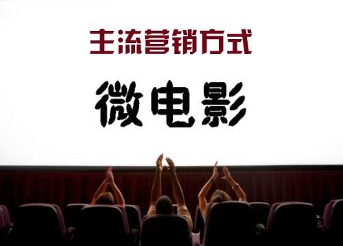 微电影电影祖业_微电影片头13秒模板下载图片编号10604311