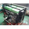 5KW低噪声柴油发电机厂