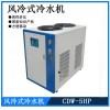 吹膜冷水机超能风冷式冷水机厂家