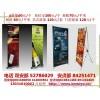 北京喷绘写真易拉宝制作展板X展架设计制作写真喷绘公司