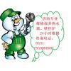 济南壁挂炉气源改造迁移安装维修养护85908808