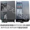 西威电梯变频器AVY3150-KBL维修AVY3110
