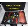 电工用工具箱Ex-ASZHD10防爆电工工具10件套山西