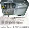 Lumina Power电源维修CCPF-3800/2000