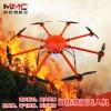 mmc科比特红鸢F8消防无人机 八轴多旋翼森林应急救灾