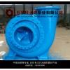 ㊣脱硫泵-天成泵业质优价廉:18633039990