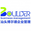 【工商财税】首选汕头博尔德企业管理注册报税全套