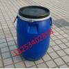 60公斤法兰塑料桶60KG铁箍化工桶60升卡箍塑料桶