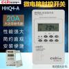 欣灵HHQ4-A微电脑时控开关KG316T路灯定时开关时控器