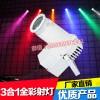 LED小雨灯射灯镜面球KTV包房闪光灯酒吧镭射光束灯舞台灯光