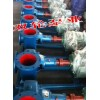 正品混流泵最低价格批发混流泵.轴流泵150HW-8