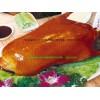 最正宗的北京果木(炭)片皮烤鸭加盟总部电话sk烤鸭加盟费