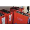 霍克蓄电池厂家15321181787