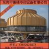无锡滨湖冷却塔LFT-100圆形玻璃钢冷却塔100吨