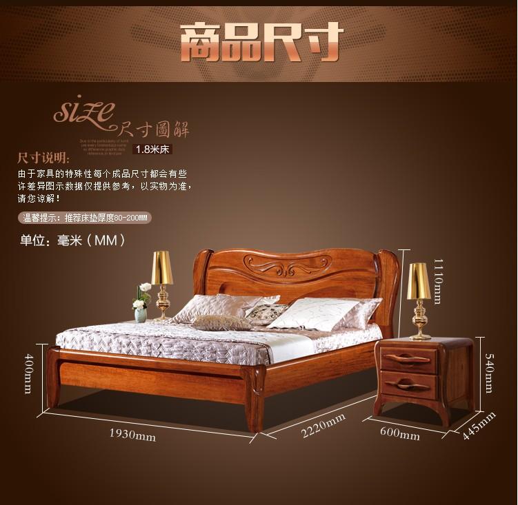 8双人床胡桃木实木床现代中式木床