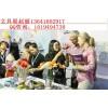 上海法兰克福文具展2016(上海法兰克福文具展)