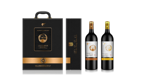红酒包装设计酒标设计酒盒设计策划