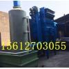 小型锅炉除尘器_小型锅炉除尘器生产厂家