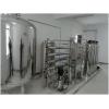 大桶水厂设备 大桶水厂纯净水设备 大桶水厂设备厂家