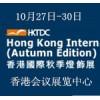 申请报名2019年香港秋季灯饰展