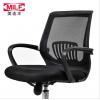 美连丰电脑椅家用办公椅人体工学座椅网布职员转椅特价老板椅