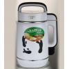 厂家供应全自动无网研磨多功能辅食机豆浆机可贴牌