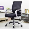美连丰电脑椅可躺家用办公椅简约升降转椅多功能人体工学网椅