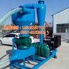气力吸粮机价格,山东最大的气力吸粮机基地y6
