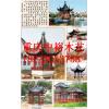 重庆万州区园林木制凉亭、防腐木凉亭安装、凉亭报价、木凉亭厂家