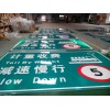交通标志牌提示牌道路指示牌标识牌标志杆