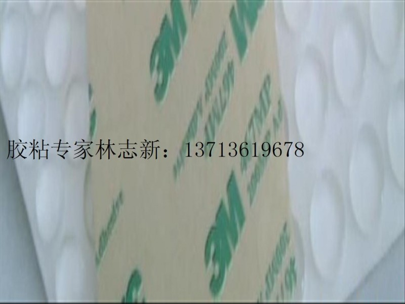 3M硅胶垫2
