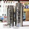 定制不锈钢办公保温杯塑料杯
