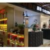 北京女鞋男鞋展示柜道具柜台