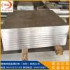 西南2017合金铝板,德国CORUS进口5052镜面铝板