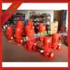 消防泵,立式消防泵,管道消防泵,CCCF认证消防泵