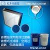 透明液槽过滤器用果冻硅胶