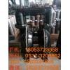 BQG450/0.2气动隔膜泵厂家,三大品牌之一东达机电生产