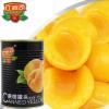 425g黄桃罐头超市专用大瓶新鲜水果罐头出口品质