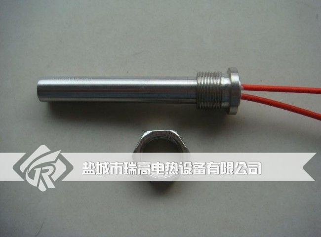 螺纹加热管 瑞高电热