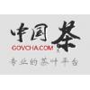 中国铁观音商城,铁观音商城,茶叶商城,中国最专业的铁观音商城
