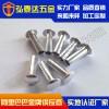 半圆头半空心铝铆钉半圆头实心铝铆钉半圆头铝铆钉