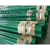 工业防腐复合钢管|涂塑复合钢管|钢塑复合管