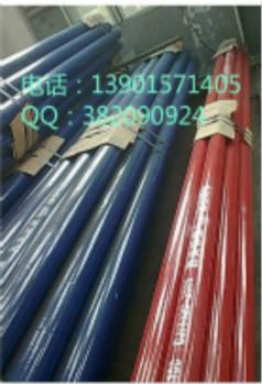 蓝色和红色环氧钢管_meitu_1_meitu_3