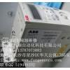 湖南长沙/株洲/湘潭ABB变频器维修