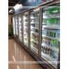 广东保鲜柜、中山雅淇冷柜、保鲜展示柜
