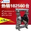 不锈钢气动隔膜泵厂家索菲科气动泵性价比高