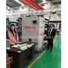 供应印刷烘干机凹版印刷烘干机软包装印刷烘干机