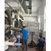 供应热风烘干机节能烘干机热泵烘干机空气能烘干机印刷烘干机