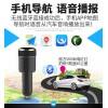 智能FM音乐蓝牙车充双USB车载手机快速充电器免提电话